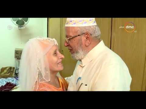 شاهد  أول حالة زواج بين اثنين من دار المسنين في المنوفية