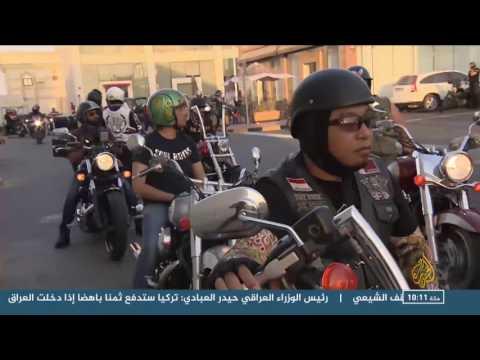 بالفيديو فريق سول رايدر لسائقي الدراجات النارية ينشط في الدوحة