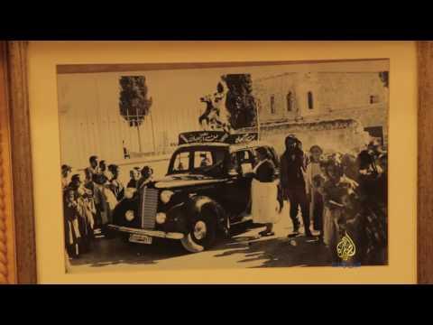 تأسس عام 1921 إبان العهد البريطاني