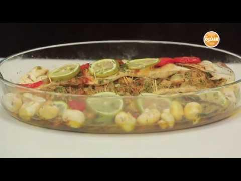 بالفيديو طريقة إعداد سمك محشي بالجمبري
