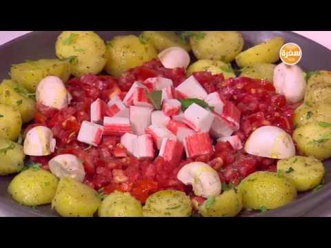 بالفيديو طريقة إعداد سلطة بطاطس بالكابوريا