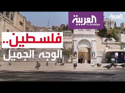 الحجر شاهد على يافا الفلسطينية
