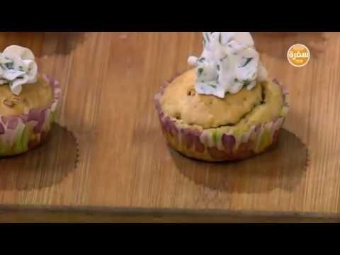 بالفيديو طريقة عمل مافن بالجبنة
