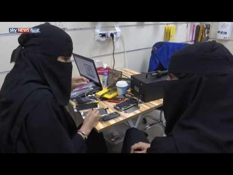 فتيات سعوديات يعملن بمجال الهواتف النقالة