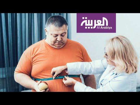 شاهد تقنية حديثة لعلاج السمنة مع البروفيسور عايض القحطاني
