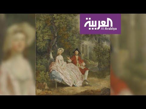 شاهد عطور فرنسية برائحة لوحات اللوفر