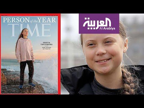 شاهد تايم تختار ناشطة بيئية مراهقة كشخصية العام ٢٠١٩