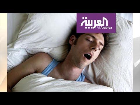 شاهد السبب وراء حدوث ظاهرة الكلام أثناء النوم