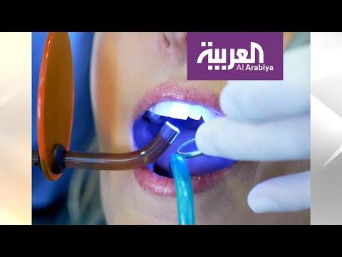 شاهد الليزر علاج من دون تخدير لمشاكل الأسنان