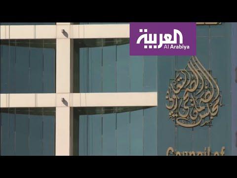 شاهد شركات تأمين تتهرب من علاج السعوديين