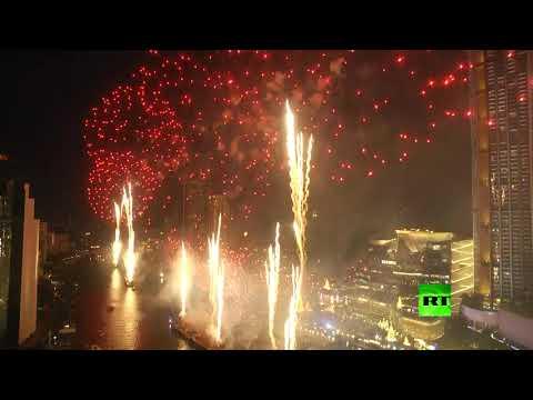 شاهد احتفالات رائعة بقدوم العام الجديد في تايلاند