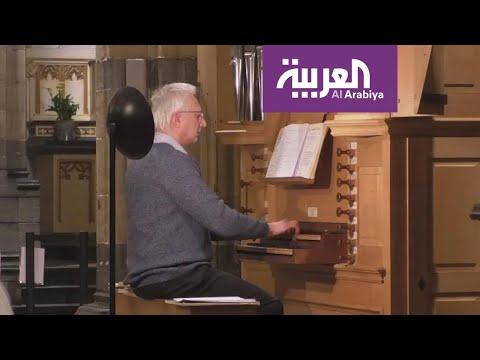 شاهد إقبال متزايد على جلسات العلاج بالموسيقى في بروكسل