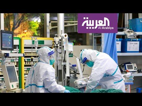 شاهد لماذا ترتفع وفيات كورونا بالنسبة للإصابات في الدول العربية