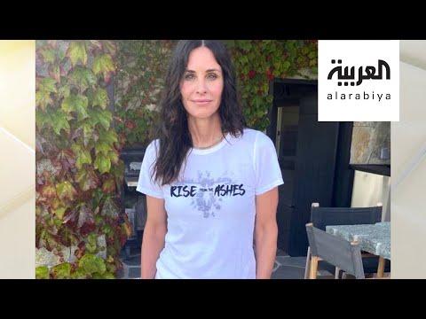 شاهد النجمة العالمية جينيفير لوبيز تشارك في حملة دعم بيروت