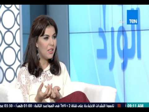 شاهد لقاء مع مفسرة الأحلام شيماء صلاح الدين