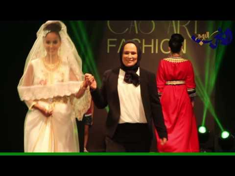 بالفيديو عرض مذهل للمصممة بشرى فيلالي كسيكس من المغرب