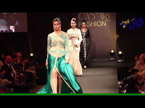 بالفيديو عرض مذهل للمصممتين فاطمة لعلج ونزيهة العلوي من المغرب